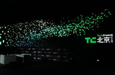 tcbj-2015-bg-led