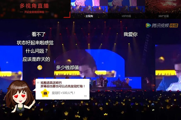 Live Stream of BigBang Concert on Tencent (image credit: Douban)
