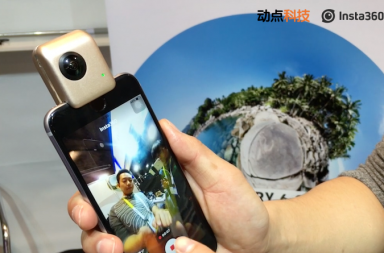 insta360-nano-spherical-camera