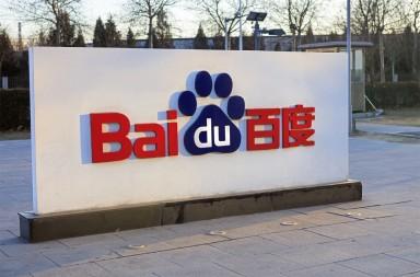 Baidu-iQiyi