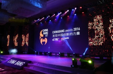 Chinabang awards