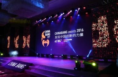 Chinabang awards