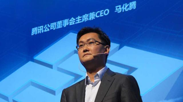 Image result for chinese tech founder