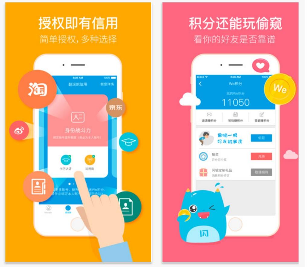 Screenshot-225 Investors, Entrepreneurs Rally Around Hong Kong's FinTech Scene At SuperCharger's Demo Day Wecash US SINGAPORE Payments Hong Kong Fintech Features Cyberport CHINA Australia