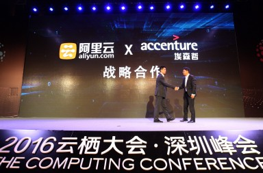 from left - Sicheng Yu, VP of Alibaba Cloud_ Yu Yi, MD and lead of Accenture Digital in Greater China