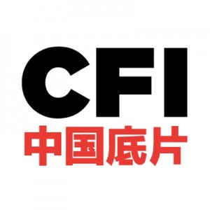 cfi logo (1)