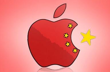 Apple bite China