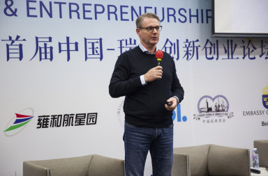 Peter Levin speaking at Sino-Swedish Innovation and Entreprenurship Forum