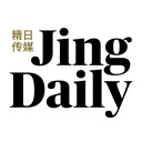 Jing Daily