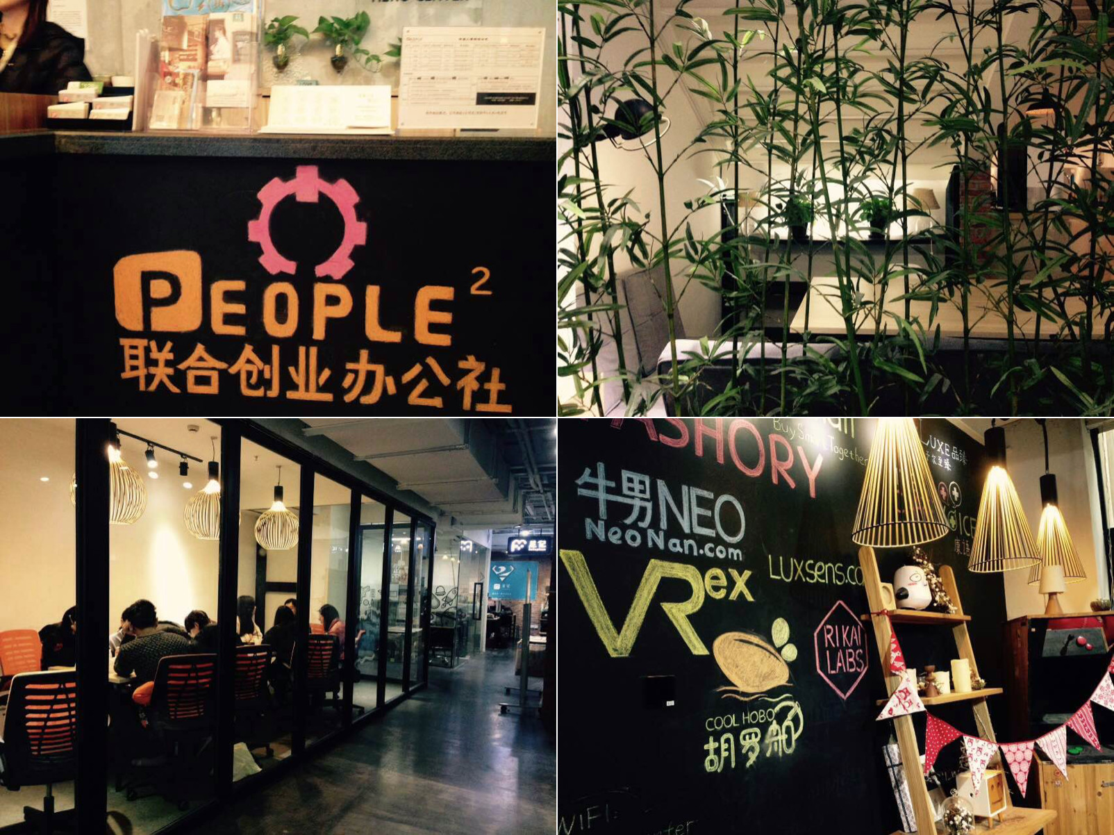 Screen-Shot-2017-02-22-at-3.43.58-PM We checked out 8 co-working spaces in Shanghai, so you don't have to XNode WeWork Sandbox rental economy People Squared naked Hub Features Distrii Co-Working Space CHINA Agora Space