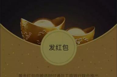 screenshot-mmbiz.qpic.cn 2017-02-02 20-30-54