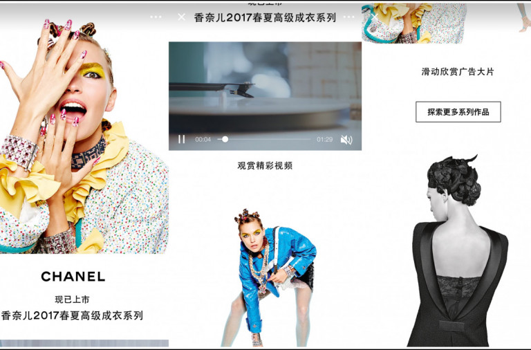 Chanel-1240x742