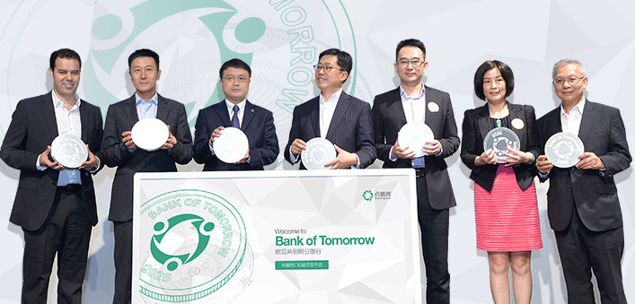 Dianrong-Bank-of-Tomorrow