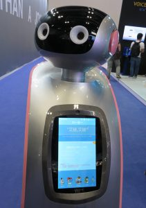 The Aiwa robot from Smart Dynamics