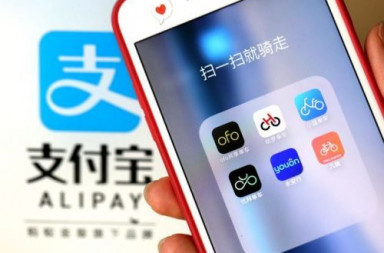 Alipay-bike-rental