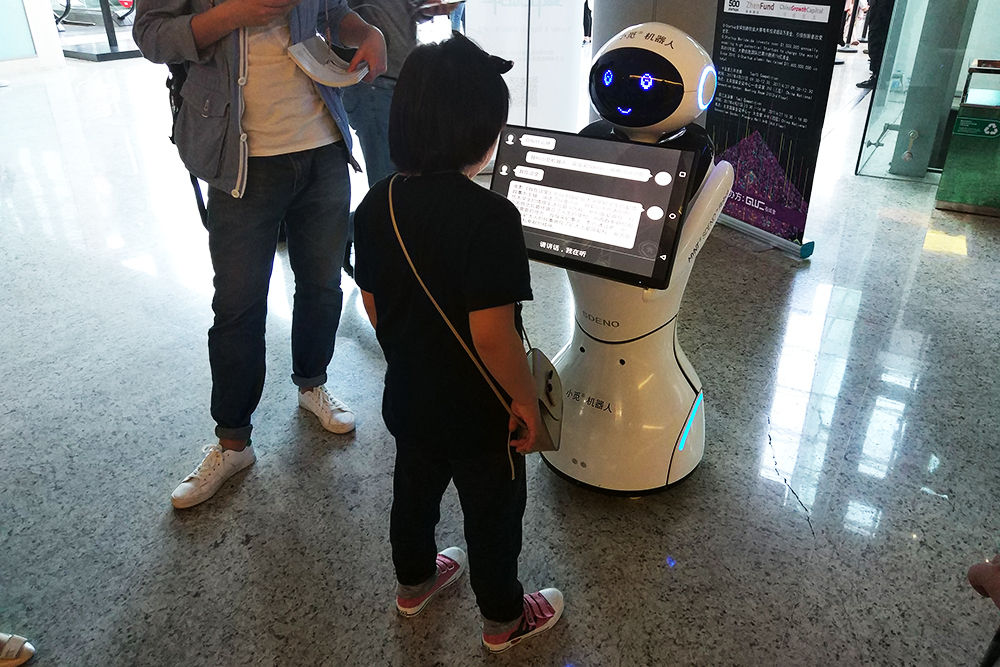 The Mynt robot, or Xiaolan in Chinese, at GMIC