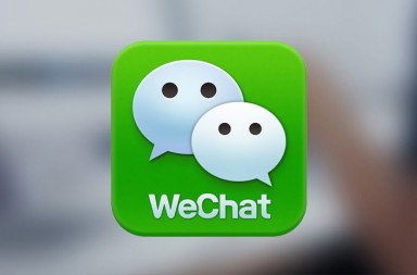 WeChat (1)
