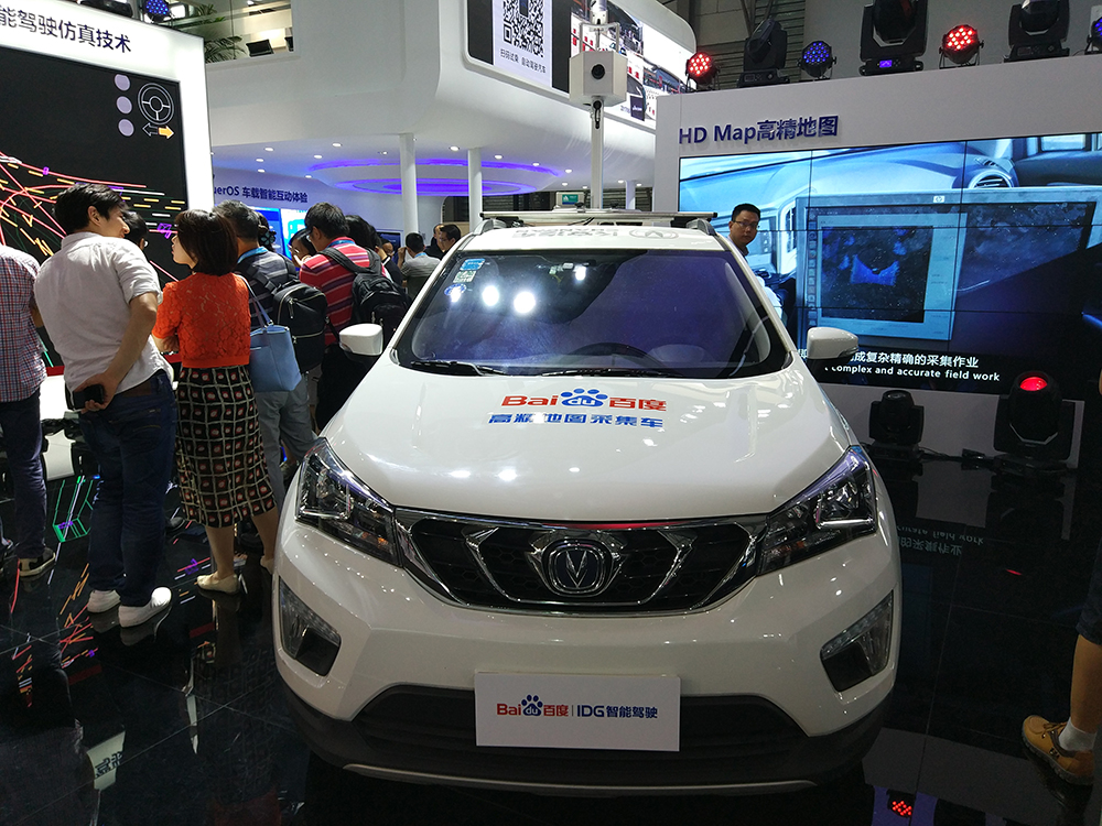Baidu's map collecting self-driving car