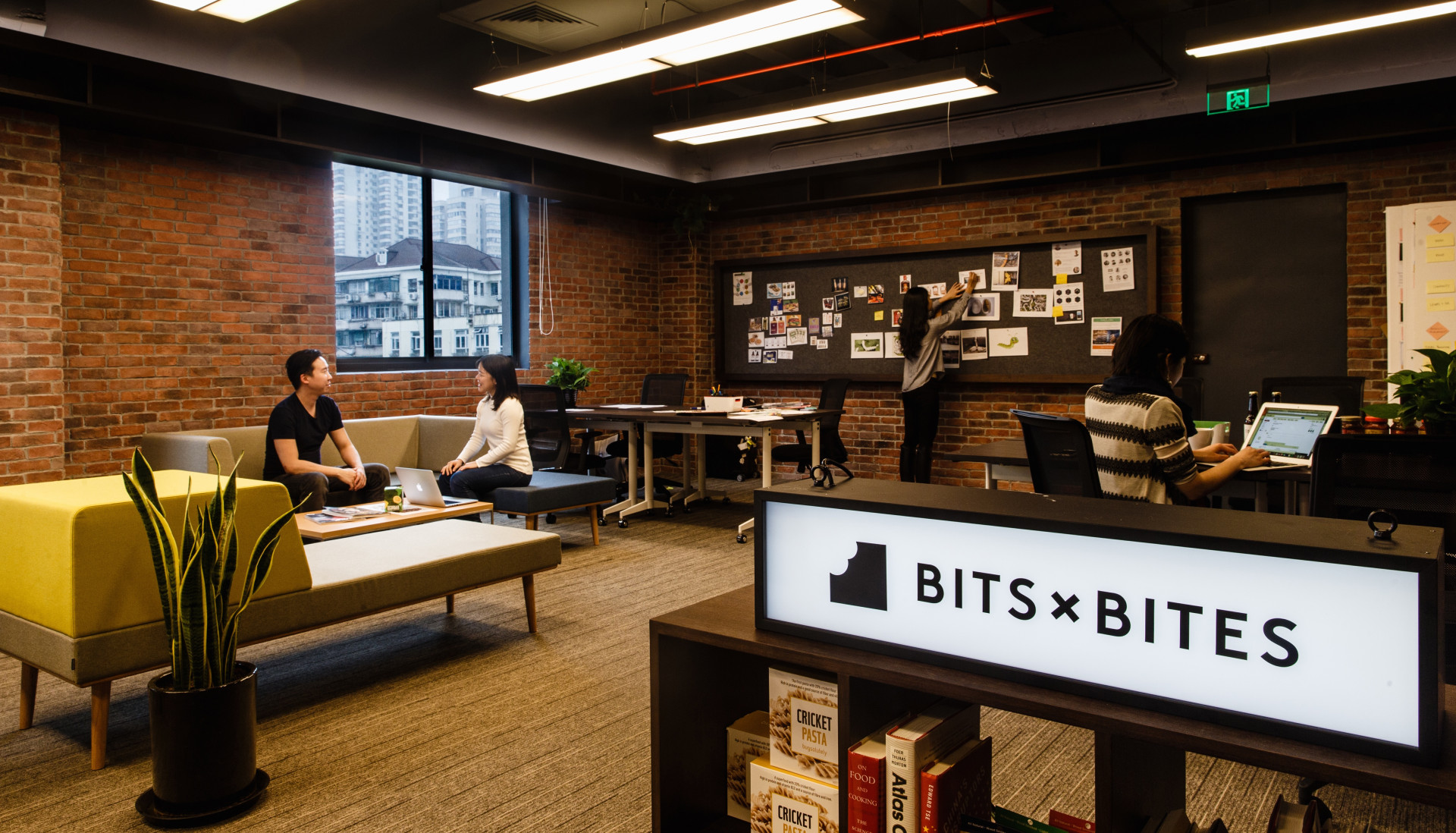 The Bits x Bites space in Shanghai