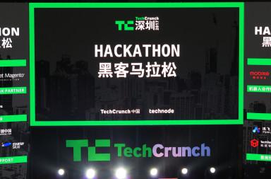 Hackathon header