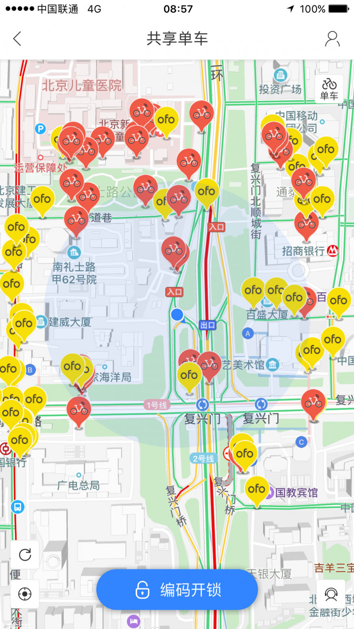 See in one place availability for both Mobike and Ofo