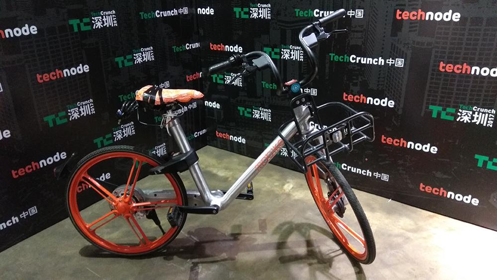 Mobike Gos Smart Seat Lock Image Credit Go