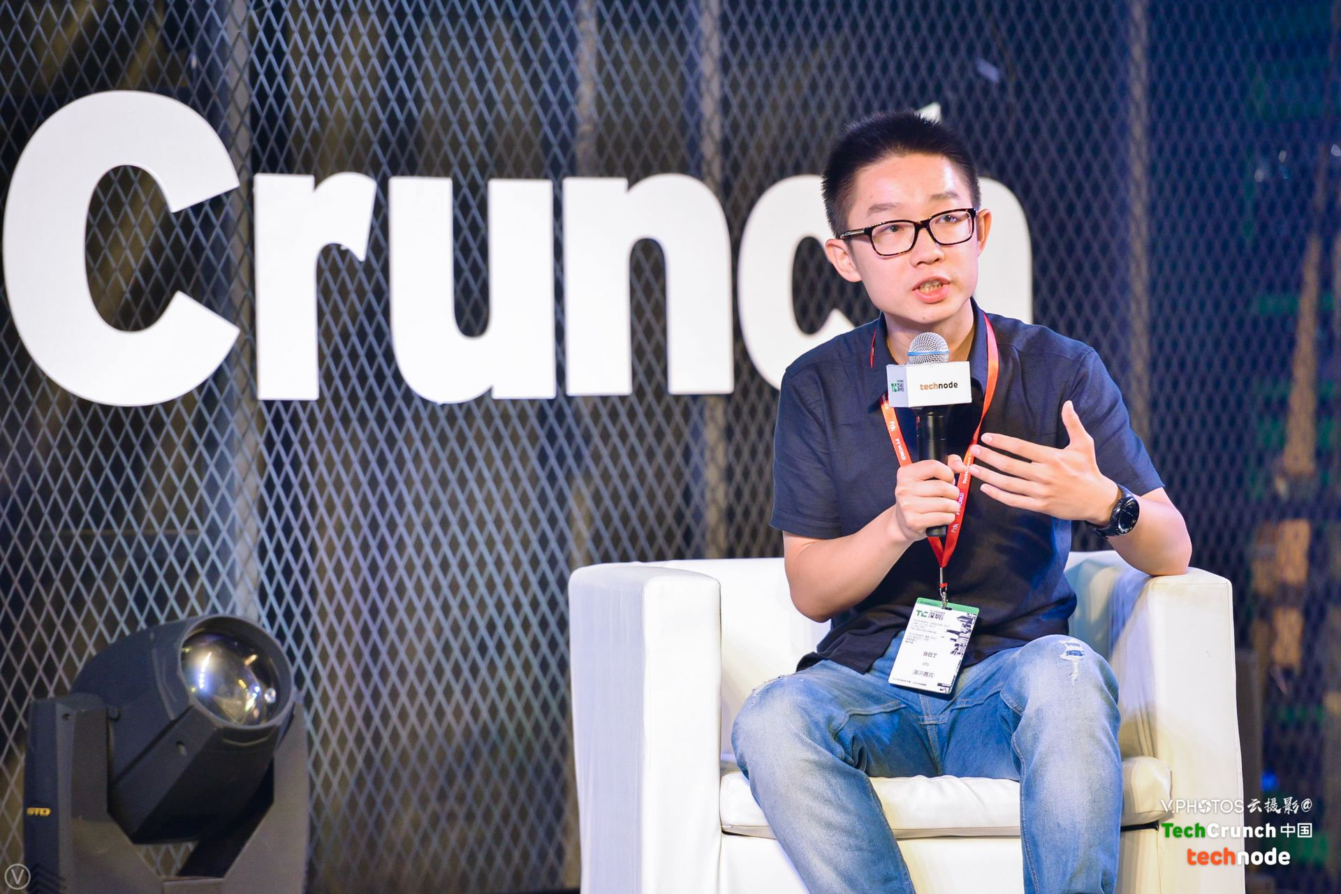 ofo co-founder Austin Zhang