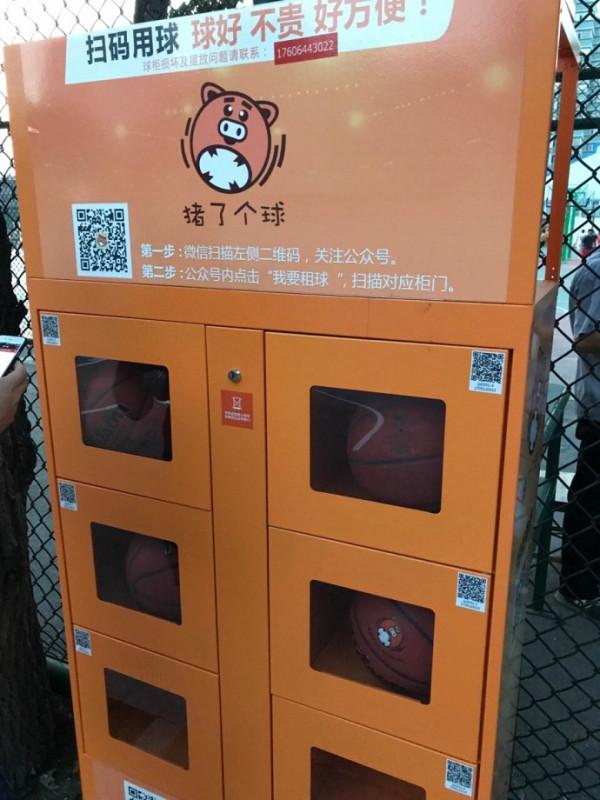 A Zhulegeqiu station in Jinan, China. (Image credit: Weibo)