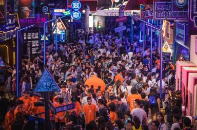 Taobao Maker Festival 1