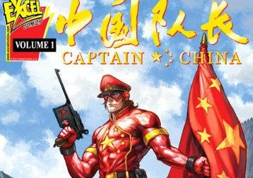 captain-china-1