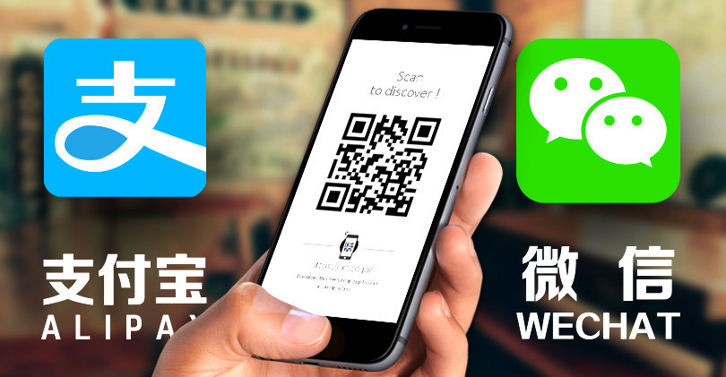 Alibaba App For Iphone