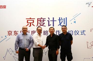 JD and Baidu