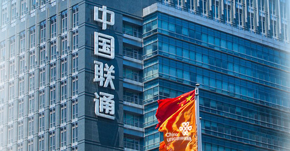 Image result for Net Neutrality May Shape the Next Episode of China's Internet War