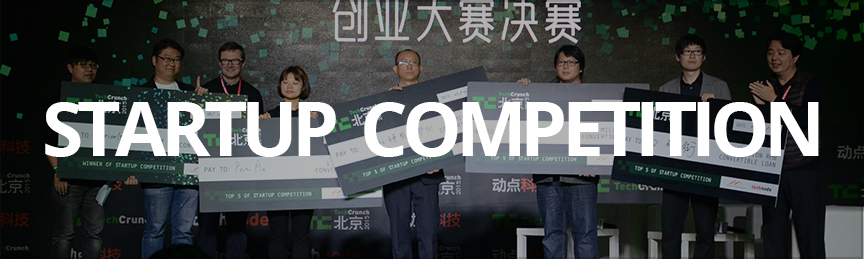 Startup Competiton