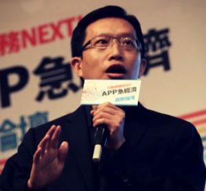 Steven Ho (Image credit: TSS)