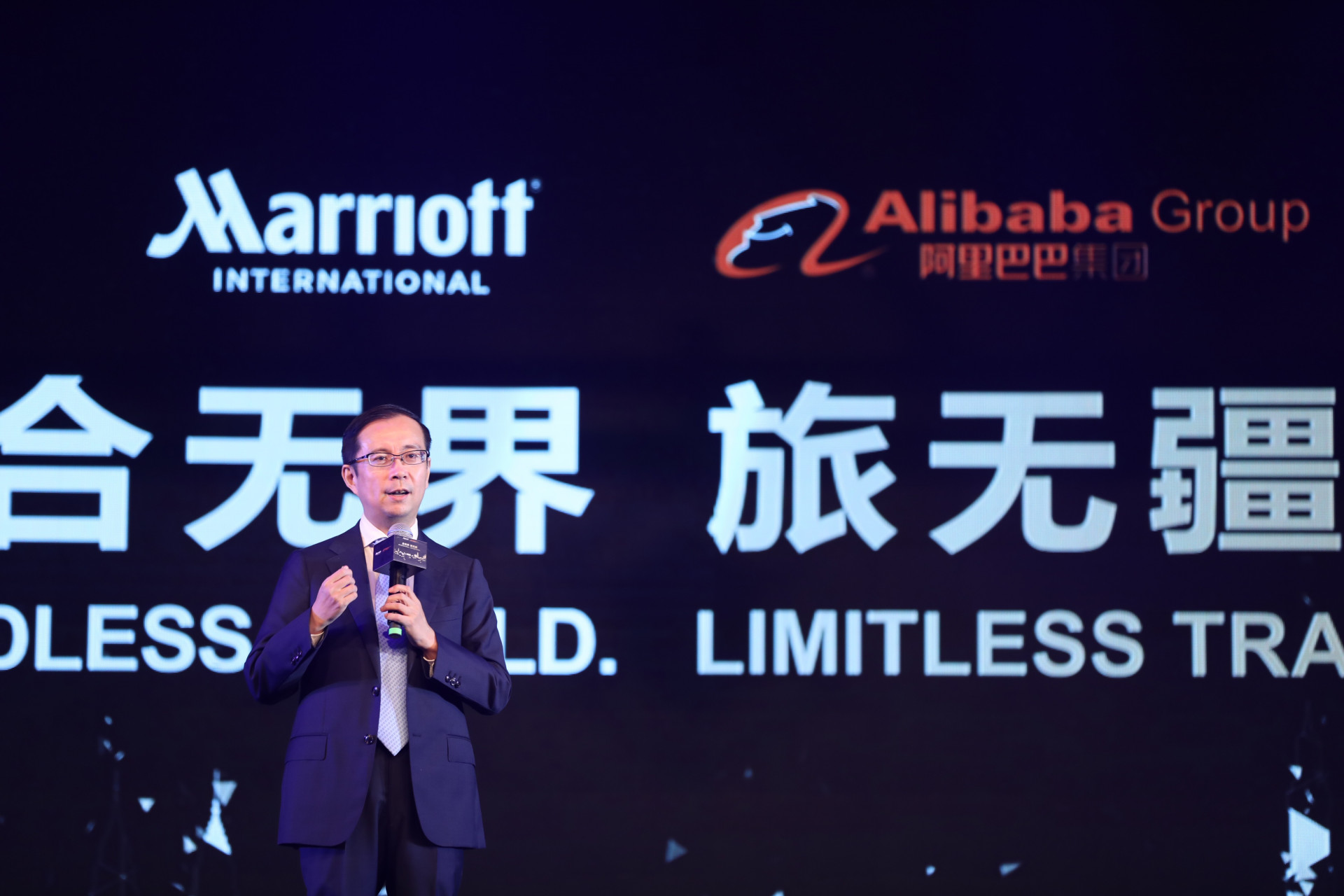 Daniel Zhang, Chief Executive Officer of Alibaba Group (Image Credit: Alibaba)