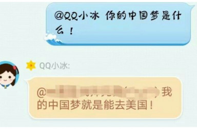 """Screen shot of QQXiaoBing. """"@QQXiaoBing What is your China Dream?"""" """"@[user] My China Dream is to go to the US!"""" (Image credit: Handout via SCMP)"""