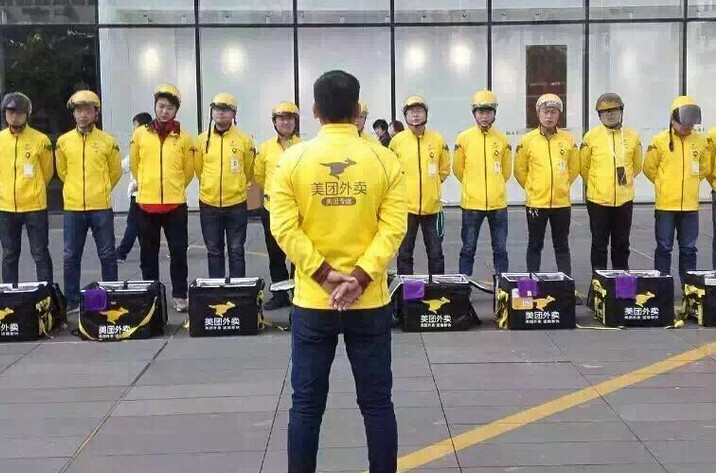 Meituan-Dianping's deliverymen (Source: quanmama.com)