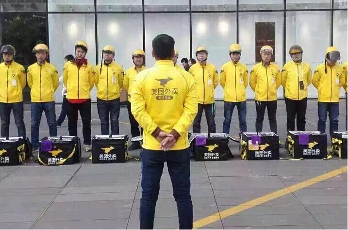 Meituan-Dianping's deliverymen (Source: quanmama.com)