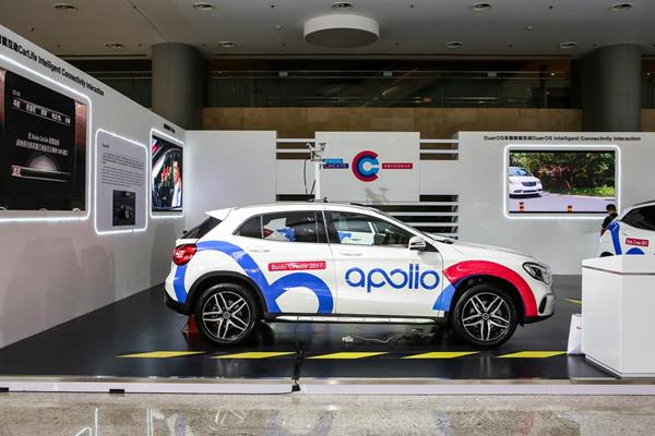 Apollo Baidu