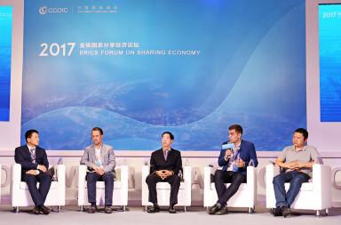 BRICS Sharing Economy Forum Panel