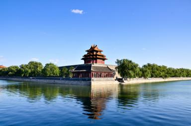 Beijing Fire Moat