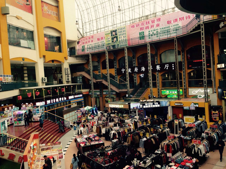 Wow VR arcade sits in the heart of a mall (Image credit: TechNode)