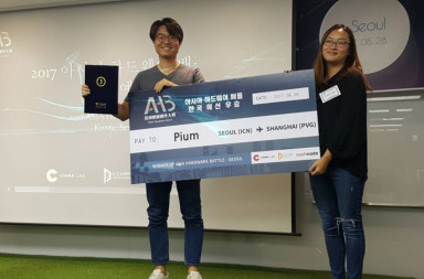 Pium won the first place of Asia Hardware Battle in Korea