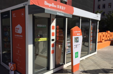 A BingoBox store set up outside of the launch event venue in Beijing (Image credit: TechNode)