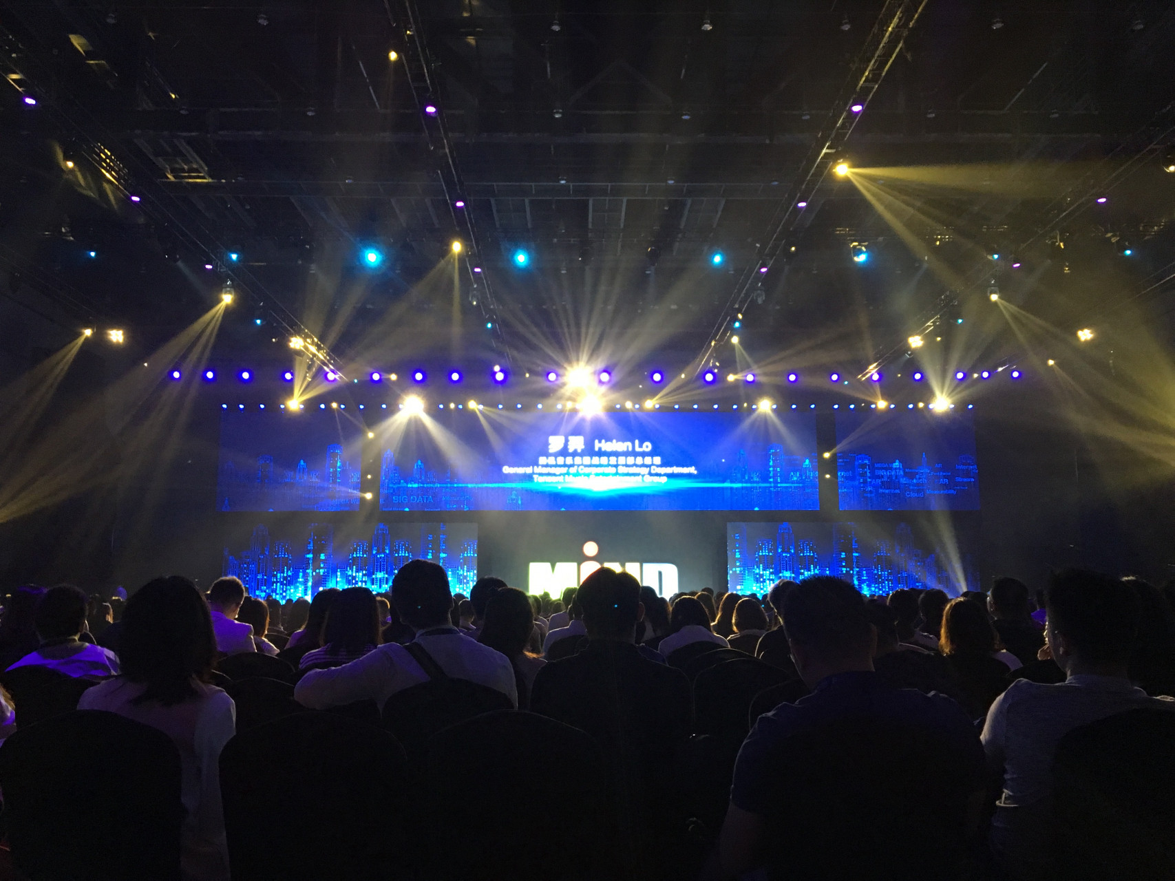 Tencent's 10th MIND conference gathered over 2,800 participants (Image Credit: TechNode)
