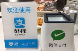 alipay-logos-uai-320x211 WeChat Pay tests new membership feature for merchants WeChat Pay Payments News Alipay