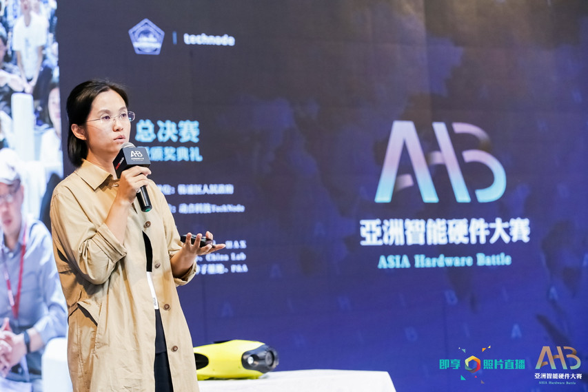 Zhang Chong, CEO of Fifish (Image Credit: TechNode)