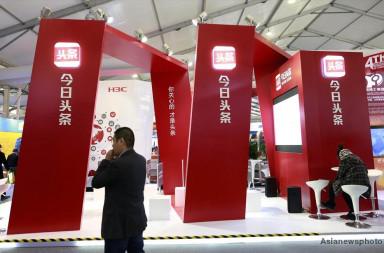 toutiao_china_news-app