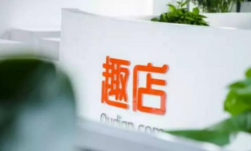 1508289135655 Qudian reportedly forces employees to relocate  to Xiamen or leave company Qudian News Micro-loan Fintech